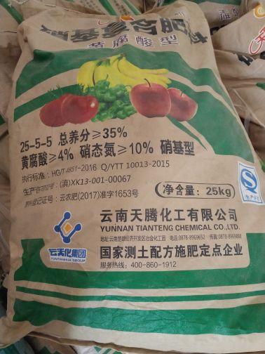 老师好,请问柑橘苗期用什么肥料好一点,可以用25--5--5吗?
